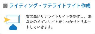 Seo 風評 逆 虫眼鏡 会社 よ s 被害 vivi nya 株式 対策 ます 出来 com 対策 ニャース